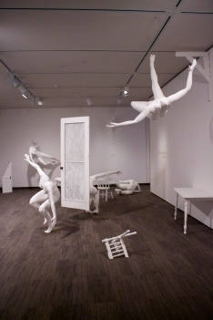 University of Northern Iowa BFA Exhibition (2012)